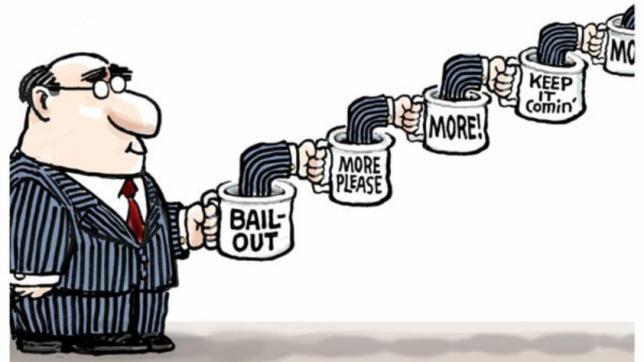 なぜ国有銀行の無限の救済措置?