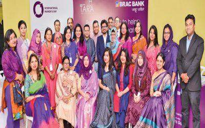 BRAC銀行の女性フォーラム、TARAは、公正