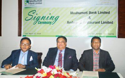 Modhumoti Bank Limitedの調印式