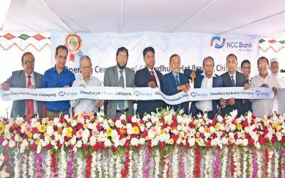 NCC銀行はBoalkhali、Ctgに110番目の支店を開設