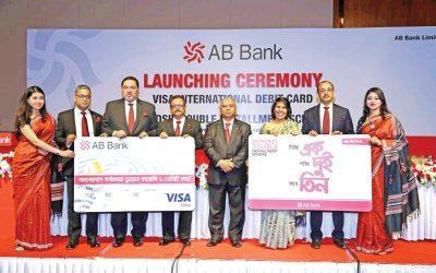 AB銀行が2つの新商品を発売 – 「Visa International Debit Card」