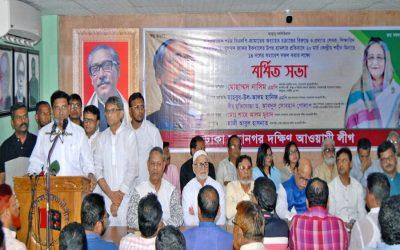 BNPが権力を回復すれば、国は暗闇に落ちる:Nasim
