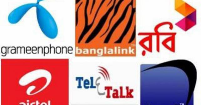 1.5億人が携帯電話を使用