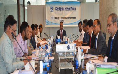 Shahjalal Islami BankがECミーティングを開催
