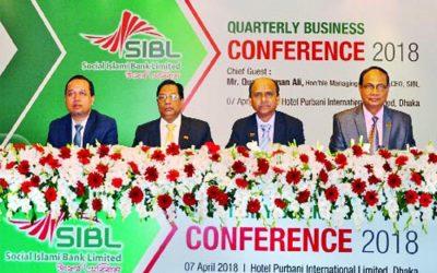 SIBLはビジネス会議を開催