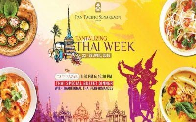 タイの食糧週間、ソンガロンのホテル形態でのトレードショー