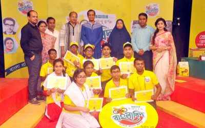 10は、クルナdivの「Ispahani Mirzapur Banglabid」の資格を得る