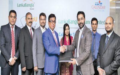 LankaBangla Finance Ltd、リージェント航空との間でMoUを締結