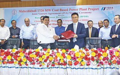 中国企業と1,320MW工場契約を締結
