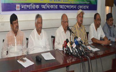 政府はラマダン市場を安定的に維持できない:BNP