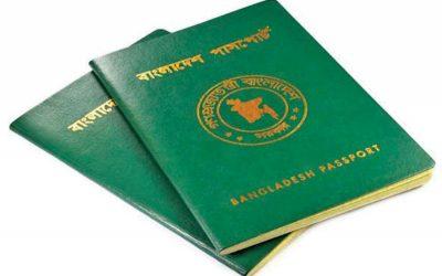世界で最もパワフルなBDパスポート