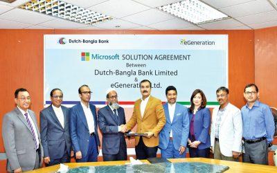 eGeneration、オランダのBangla Bankにマイクロソフトのソリューションを提供