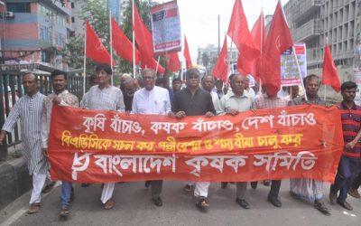 バングラデシュの集会クリシモク・ソミティ