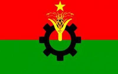 BNP、今日の7時間の飢餓ストライキを監視