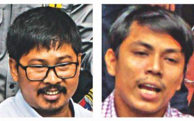 ミャンマーの裁判に直面する2人のロイター記者