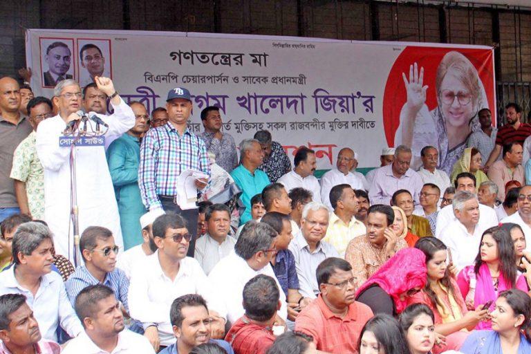 BNPはKhaledaを刑務所に収容している世論調査に参加しない:Fakhrul