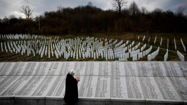 Srebrenica genocide:未来への教訓