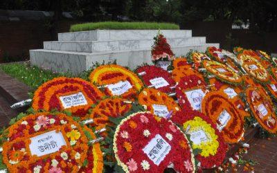 カズ・ナスルール・イスラムの死の記念日が観察された