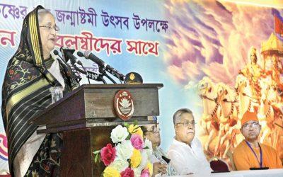 PMは8月21日の攻撃を犯したBNP-Jamaat政府を非難