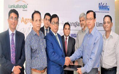 LankaBangla Finance、MGAサインMoU