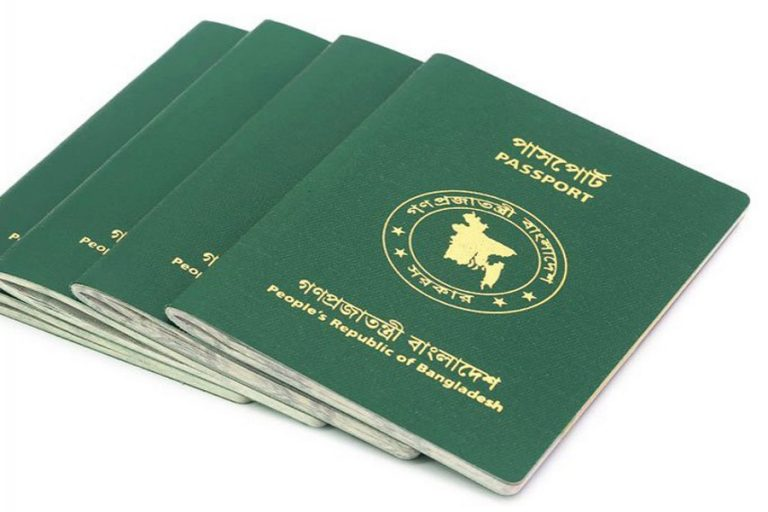 パスポート指数の順位下がる