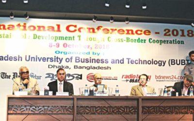 BUBTでの2日間の国際会議