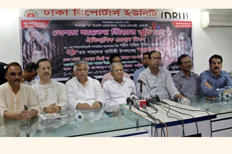 FakhrulはTariqueを排除し、他のBNPリーダーの関与