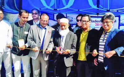 ジャムナ銀行がバングラデシュフェスティバル、韓国に出演