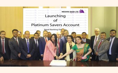 Meghna Bank、 'Platinum Savers Account'をオープン
