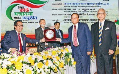 最大の民間商業銀行であるPubali Bank Limited
