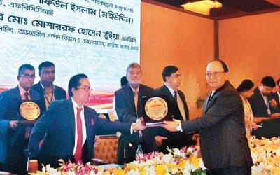 M. Kamal Hossain、東南アジア銀行専務理事