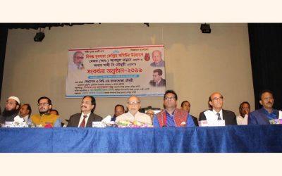 Bikalpa Dharaバングラデシュ大統領AQ M Badruddoza Chowdhury