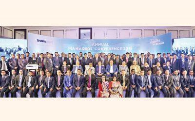 ダッカ銀行の2019年の年次総会