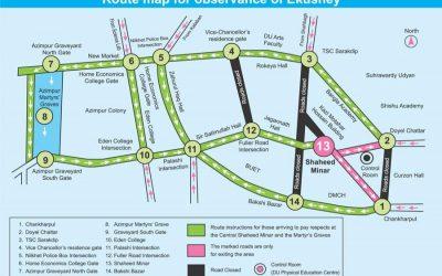 Ekushey FebruaryのShaheed Minar路線図