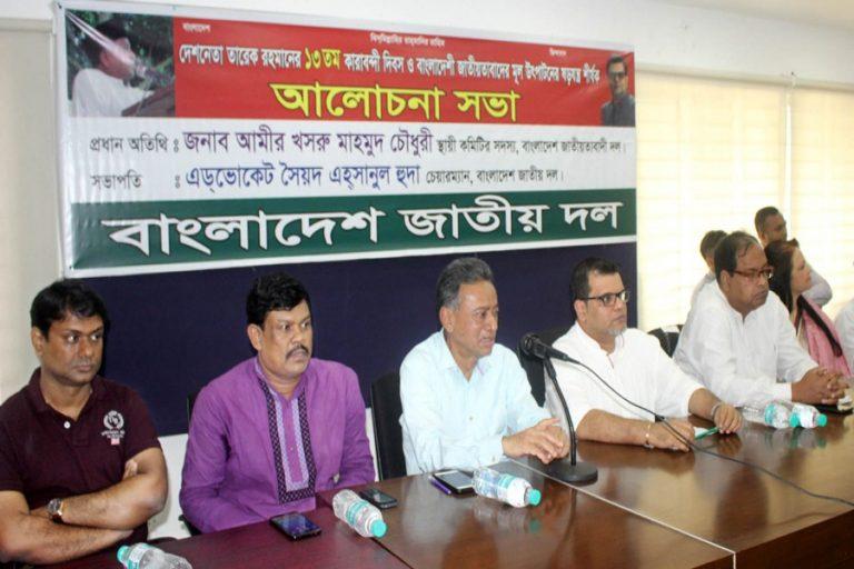 BNP常任委員会のメンバーAmir Khasru Mahmud Chowdhury