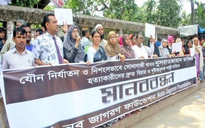Nusratの殺人者の死刑判決のデモは全国各地で続いている