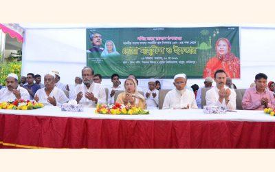 Parveen Haque Sikder