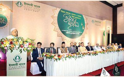 イスラム銀行バングラデシュ主催のIftar Mahfil