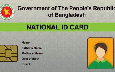 NIDカード検証サービス開始