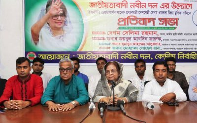 BNP常任委員会委員Selima Rahmanがスピーチ