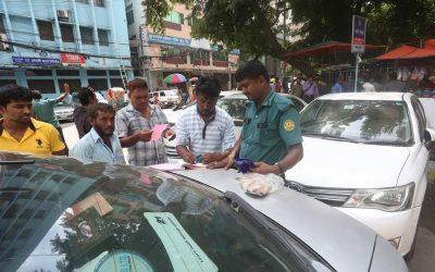 DMPのメンバーが自家用車の所有者に罰金を科す