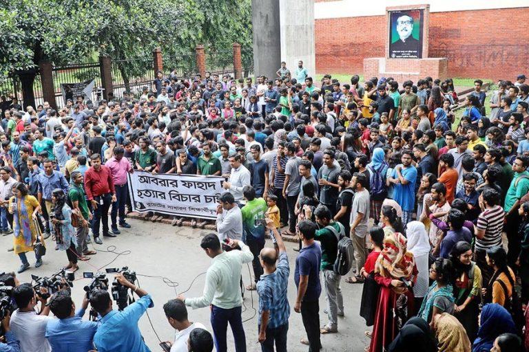 バングラデシュ工科大学の学生がデモを行いました
