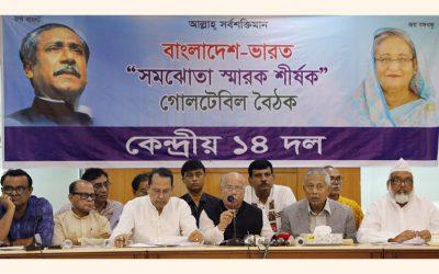 14党のスポークスマンMuhammad Nasimが話す