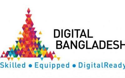 デジタルバングラデシュの日