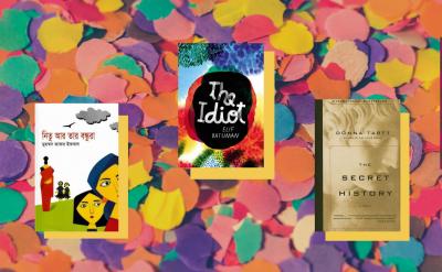 学校に戻る:再訪する価値のあるキャンパス小説