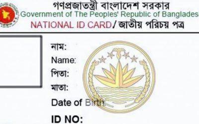 NID Card Forgery:サーバーのセキュリティを危うくするEC関係者