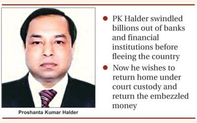 PKハルダーに逮捕命令