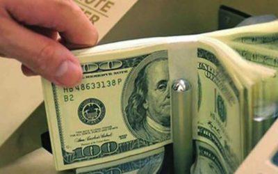 外貨準備高再び41億㌦超え