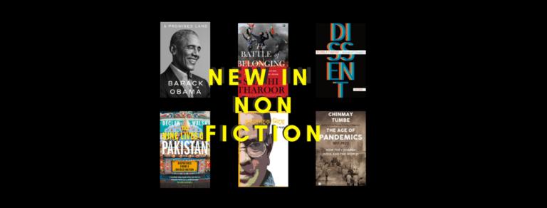 今月注目すべき5つの新しいノンフィクションリリース