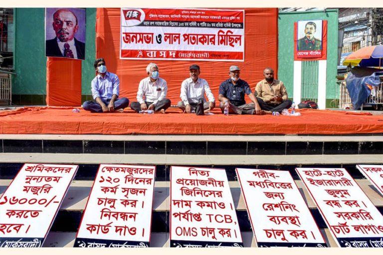 バングラデシュ人サマジャントリックダルのガイバンダ地区ユニット